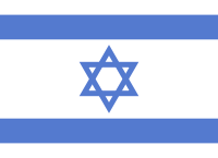 Orphanet Israel