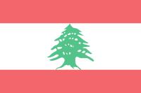 Orphanet Lebanon