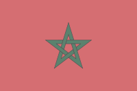 Orphanet Morocco