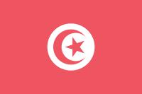 Orphanet Tunisia